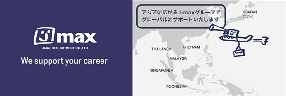 Jmax Recruitment Co., Ltd.'s banner