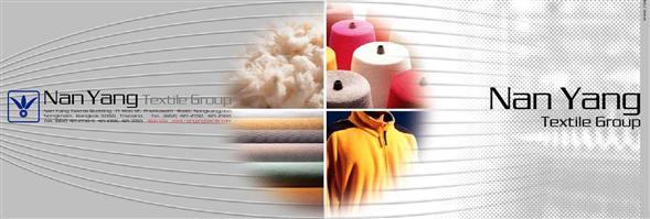 Nanyang Knitting Factory Co., Ltd.'s banner