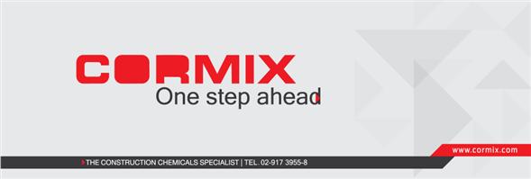 Cormix International Limited's banner