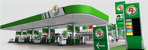 PTG Energy Public Company Limited's Bænnexr̒ k̄hxng