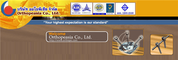 Orthopeasia Co., Ltd.'s banner