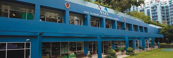 New Sathorn International School (NSIS)'s Bænnexr̒ k̄hxng