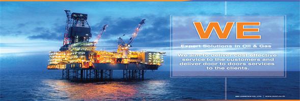 MM Logistics Co., Ltd.'s banner
