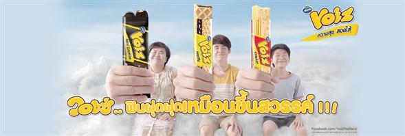Monde Nissin (Thailand) Co., Ltd./มอนเด นิสซิน (ประเทศไทย) จำกัด's banner