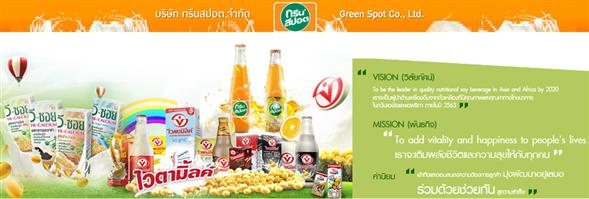 Green Spot Co., Ltd.'s banner
