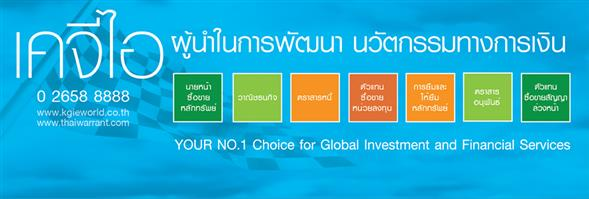 KGI Securities (Thailand) Public Company Limited's banner