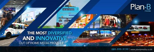 Plan B Media Public Company Limited's banner