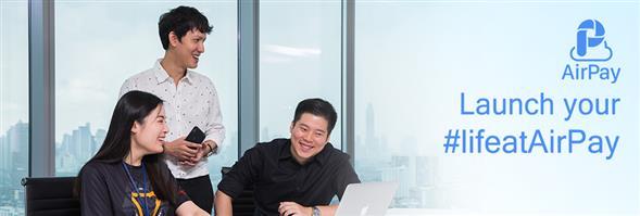 AirPay (Thailand) Co., Ltd.'s Bænnexr̒ k̄hxng