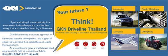 GKN Driveline (Thailand) Ltd.'s banner
