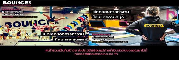 Bounceinc (Thailand) Limited's banner