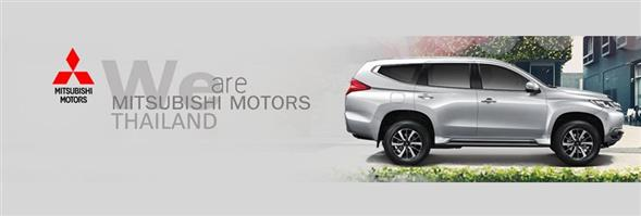 Mitsubishi Motors (Thailand) Co., Ltd.'s banner