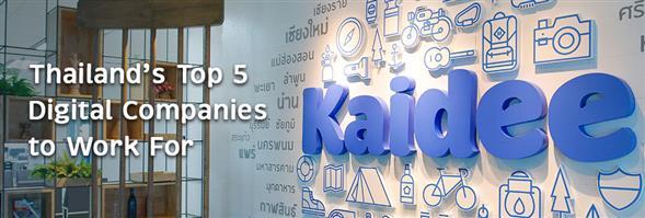 Kaidee's Bænnexr̒ k̄hxng