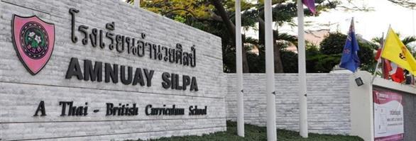 Amnuay Silpa School's banner