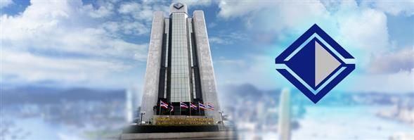 Syn Mun Kong Insurance Public Company Limited's banner
