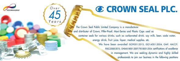 Crown Seal Public Company Limited's banner