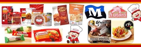 S.Khonkaen Foods Public Company Limited's banner