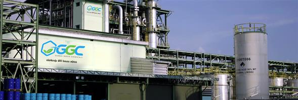Global Green Chemicals Public Company Limited's banner