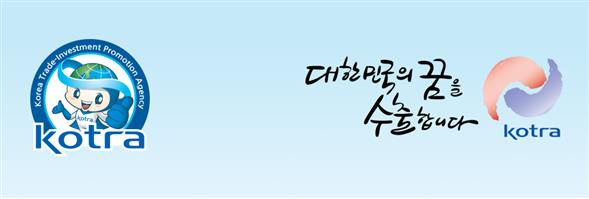 Koden International Korea's banner