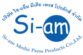 Si-am Media Press Product Co., Ltd./บริษัท ไซ-แอ็ม มีเดีย เพรส โปรดักส์ จำกัด's logo