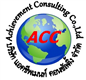 Achievement Consulting Co., Ltd.'s logo