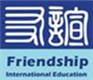 Friendship International Education's logo