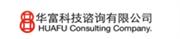 HUAFU Consulting Company's logo