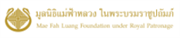 Mae Fah Luang Foundation Under Royal Patronage's logo