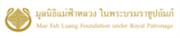 Mae Fah Luang Foundation Under Royal Patronage's logo