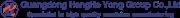 GUANGDONG HENGHE YONGSHENG GROUP CO., LTD.'s logo