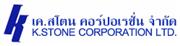 K.Stone Corporation Ltd./เค.สโตน คอร์ปอเรชั่น จำกัด's logo