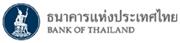 ธนาคารแห่งประเทศไทย's logo