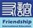 Friendship Language Academy