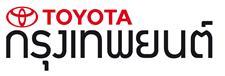 Toyota Krungthepyont Toyota's Dealer Co., Ltd.